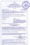 certificate_thumb06