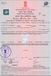 certificate_thumb07